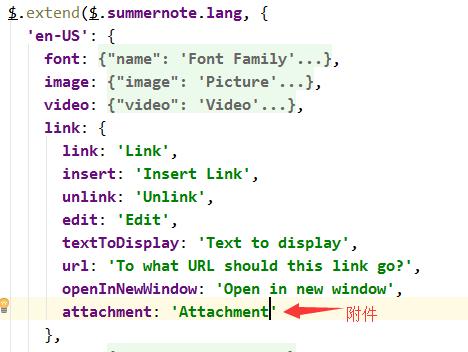 重庆启连科技有限公司- summernote编辑器插件使用笔记- 知识虫